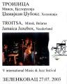 zelencovac_2003-1